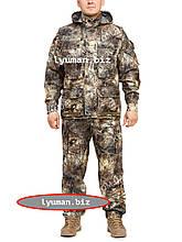 """Летний костюм-трансформер из мембранной ткани """"Степной Орёл"""""""