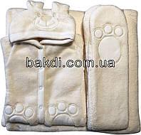 Детский махровый набор конверт-одеяло 90х100 на выписку из роддома молочный для новорожденных мальчику/девочке О-736