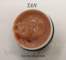 Acrylatic TAN (Polygel) 1кг