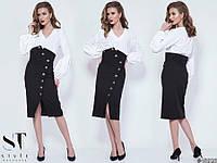 Юбка женская модная  Г150