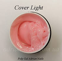 Acrylatic Cover Light (Polygel) 250грамм, фото 1