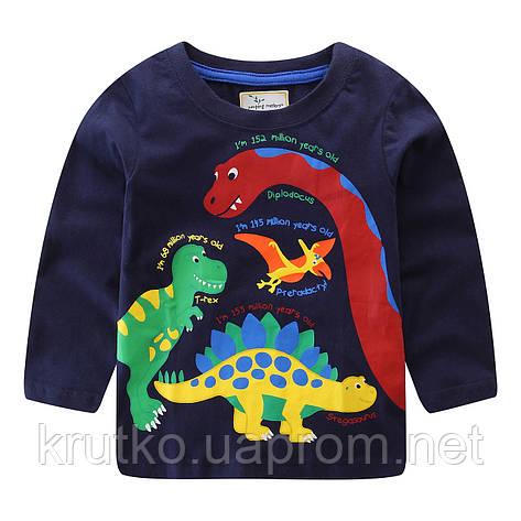 Кофта для мальчика Динозавры Jumping Meters, фото 2