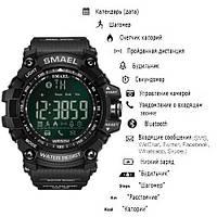 Смарт-часы Smart Watch 13