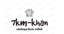 Магазин женской одежды 7km-khan.com.ua 0637243389 АДЕЛЬ