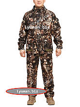 """Летний костюм-трансформер из мембранной ткани """"Форест"""""""