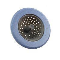 Силиконовый кухонный фильтр для раковины голубой (HT639)