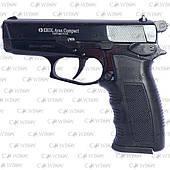 Стартовые и сигнальные пистолеты