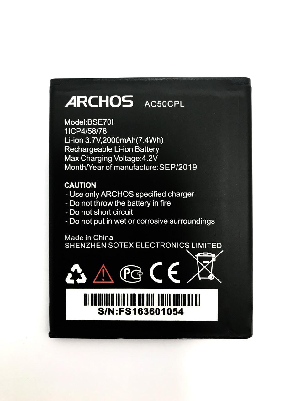 Archos 50C Platinum AC50CPL Аккумулятор Батарея
