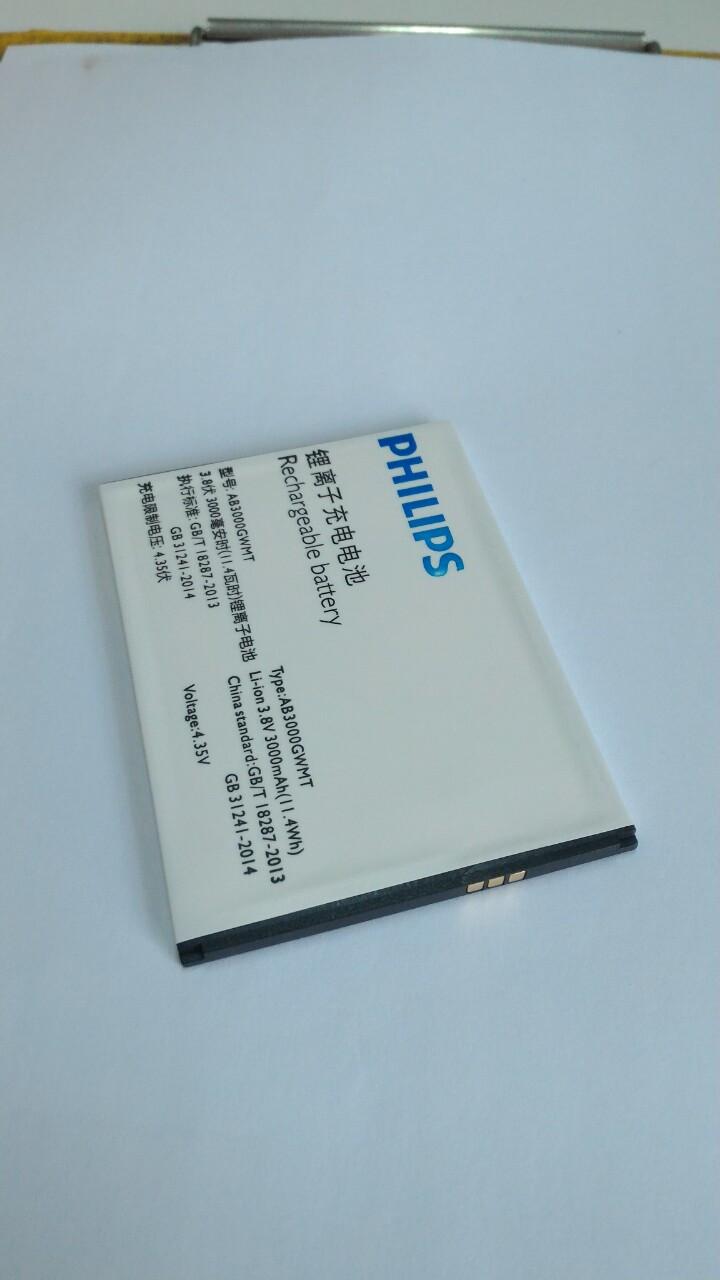 Аккумулятор Батарея для Philips AB3000AWMC AB 3000 AWMC AB3000 AWMC