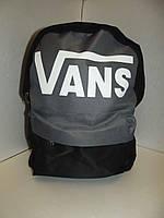 Подростковый, мужской рюкзак