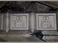 Херсон Баббит марки Б16 Б83 БК2 БН и другие в наличии на складе оптом и в розницу с доставкой