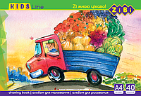 Альбом для рисования на пружине, 40 листов, 120 гм2, KIDS Line ZB.1442 ZiBi (отеч.пр-во)