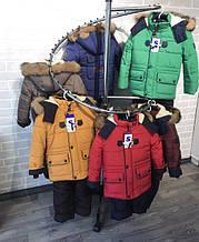 Зимові комбінезони, куртки для хлопчиків