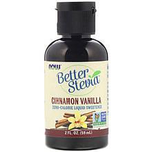 """Жидкий сахарозаменитель стевия NOW Foods """"Better Stevia"""" вкус корица и ваниль (60 мл)"""