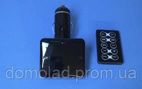 FM Трансмітер Модулятор H 9 am для Авто