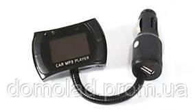 FM Трансмітер Модулятор MOD CM 910 для Авто