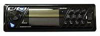 Автомагнитола HS MP 869 USB Магнитола am, фото 1
