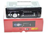 Автомагнитола MP3 6310 ISO с Евро Разъемом, фото 1