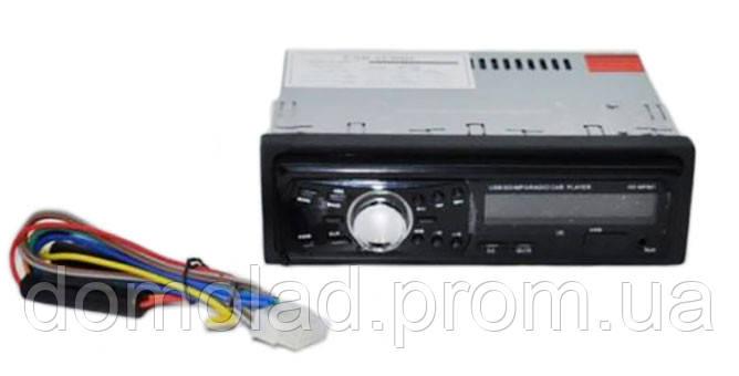 Автомагнитола MP3 HS MP 861 Магнитола с Пультом am