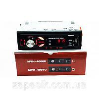 Автомагнитола MP3 MVH 4007 U ISO Магнитола, фото 1