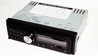 Автомагнитола MP3 с Евро Разъемом DEH X 5500 U