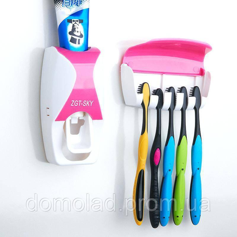 Автоматический Дозатор Для Зубной Пасты + Держатель для Зубных Щёток ZGT BKY