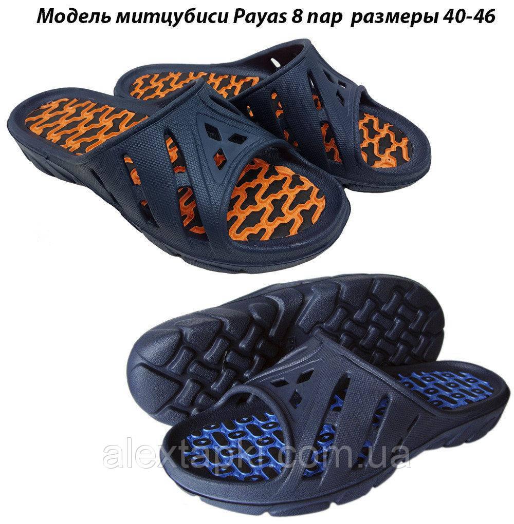 Шлепанцы мужские оптом Payas. 40-46.  митцубиси