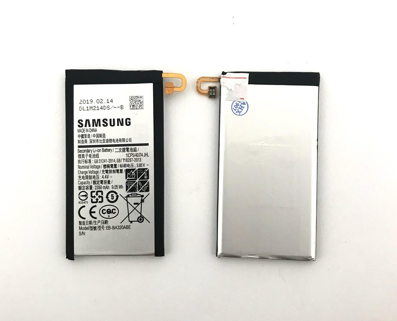 Samsung Galaxy A3 2017 EB-BA320ABE Аккумулятор Батарея