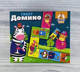 """Домино Детское """"CRAZY Доміно"""" VT8055-04 Vladi Toys Украина"""