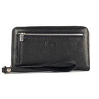 Мужской клатч кожаный Karya 0705-45 черный