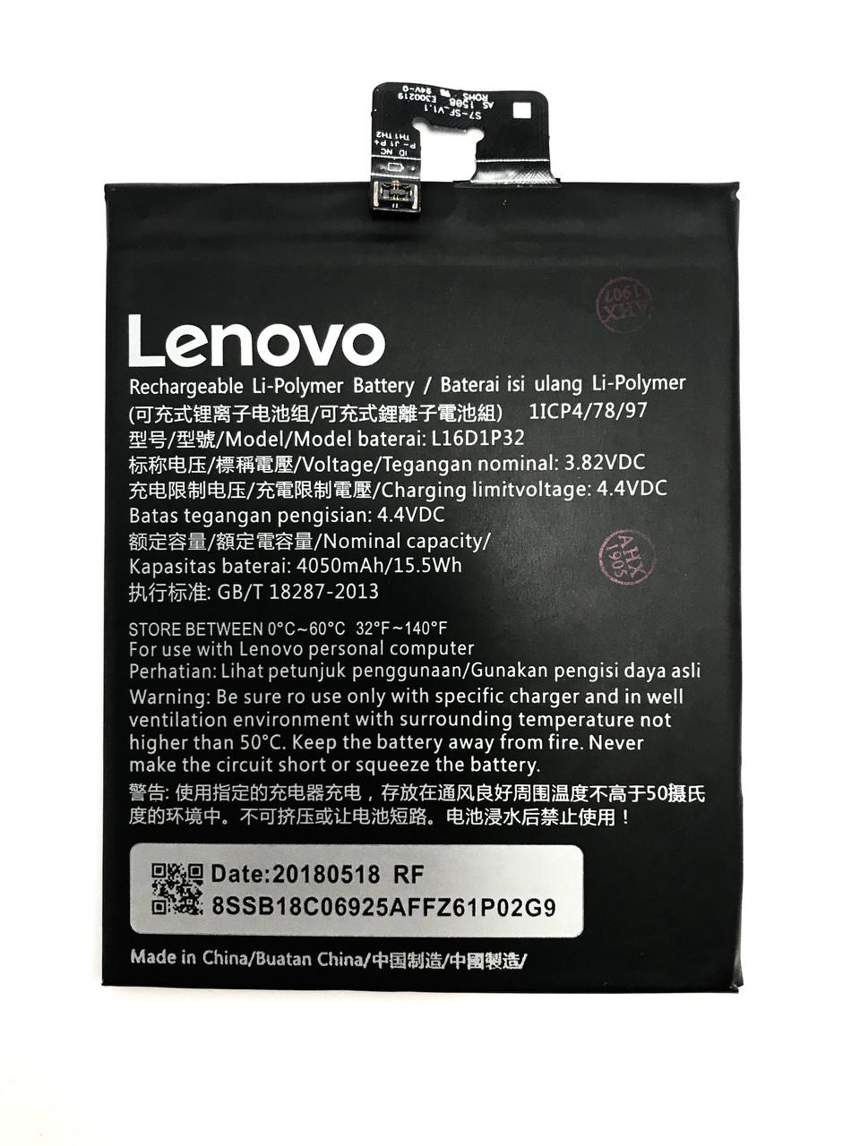 Lenovo Phab 2 PB2-650M L16D1P32 Аккумулятор Батарея