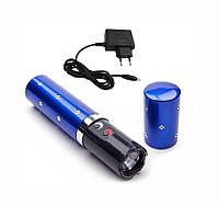 🔝 Фонарь дамский для самообороны элегантный в косметичку, 1202, компактный Синий аккумуляторный | 🎁%🚚