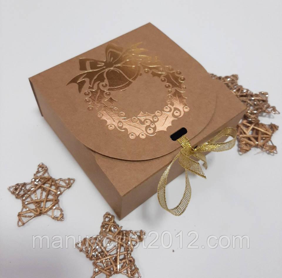 Коробка 115х115х50 мм крафт новорічна