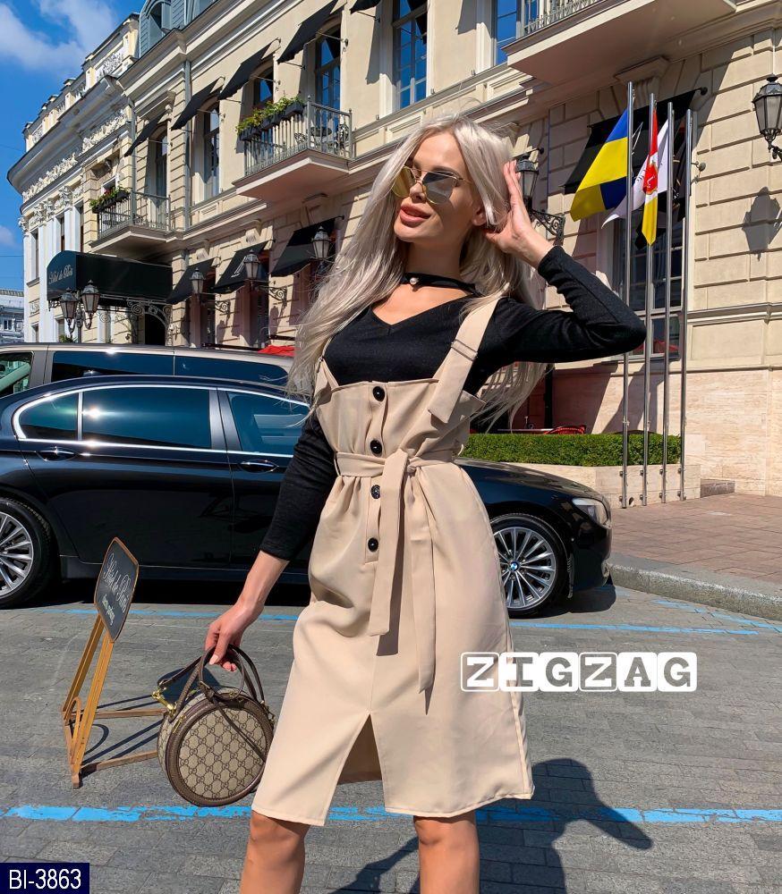 Женский стильный прогулочный летний мини сарафан (габардин) 3 цвета