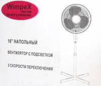 Бытовой Напольный Вентилятор Wimpex WX-1607 Электровентилятор am, фото 1