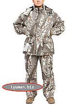 """Демисезонный костюм для рыбаков и охотников """"Черный Лес"""""""