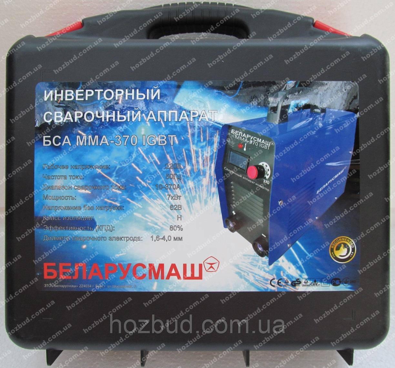 Сварочный аппарат Беларусмаш ММА-370 (в чемодане)