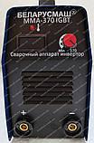 Сварочный аппарат Беларусмаш ММА-370 (в чемодане), фото 5