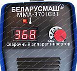 Сварочный аппарат Беларусмаш ММА-370 (в чемодане), фото 7