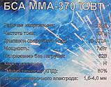 Сварочный аппарат Беларусмаш ММА-370 (в чемодане), фото 8