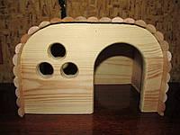 Домик для грызунов (дерево)