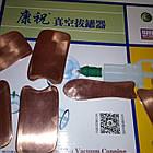 Гуаша скребок медь мідь шунгит нефрит, фото 3