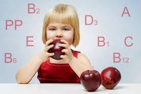 Для детей: Бады, витамины, детское питание и др.