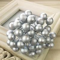Ягоды для декора на проволоке, калина , 12 мм, серебро, 20шт