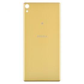 Задняя крышка Sony F3211 Xperia XA Ultra/F3212/F3213/F3215/F3216, золотистая, Оригинал