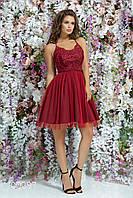 Вечернее платье из гипюра и габардина с пышной юбкой