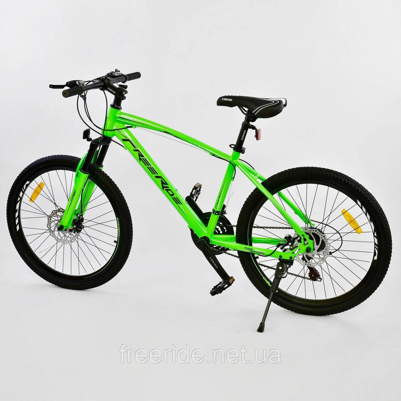 Подростковый Велосипед Corso Free Ride 24 (13 рама)