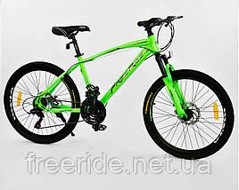 Подростковый Велосипед Corso Free Ride 24 (13 рама), фото 3