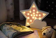 Деревянная Игрушка Светодиодный Ночник Звезда