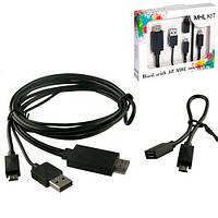 MHL Kit кабель USB переходник с MicroUSB на HDMI 5 + 11pin 2 в 1 (z05236)